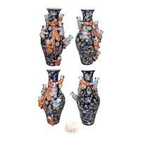 Vintage Porcelain Sculpted Children Fertility Decorative Flower Vase
