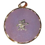 14K Gold Lavender Jade LOVE  Round Pendant
