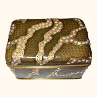 Vintage Edgar Berebi Serpentine Collectible Box