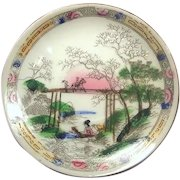 MIJ Occupied Japan Handpainted Dishes - Set of 6 WWII