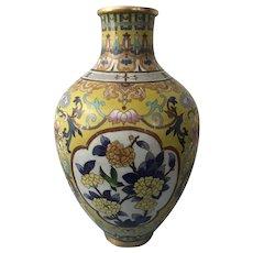 Exquisite Chinese Cloisonne Vase
