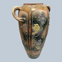 """Japanese Moriage Vase 15"""" Tall Bird and Floral Design"""