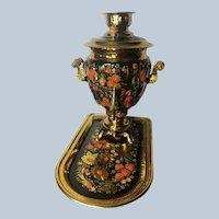 Vintage Russian Samovar Water Heater Dispenser - Missing Teapot