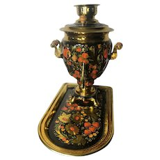 Vintage Russian Samovar Water Heater Dispenser - Missing Teapot