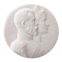 Sevres Nicholas and Alexandra Commemorative Medallion 1896