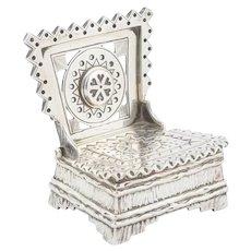 Russian Silver Salt Throne by Sazikov, 1880s