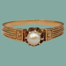Antique Victorian Etruscan Greek Revival 14k Yellow Gold Cultured Pearl Ring Buttercup Setting Inscription