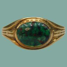 Antique Art Deco Bloodstone Cabochon 14k Yellow Gold c1920 Unisex Petite Pinky Ring