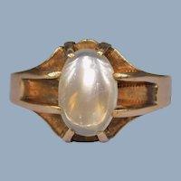 Vintage Moonstone Cabochon Solitaire 14k Yellow-Rose Gold Retro Ring Brushed Design c1930 Unisex