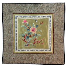 """Vintage Chinese Silk Embroidery Art Panel -Floral & Butterflies 10"""" x 10"""" Square"""