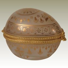 Estee Lauder Frosted Glass and Gold Keepsake Egg Perfume Trinket Box