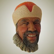 Bossons Himalayan Wall Mask Head Plaque