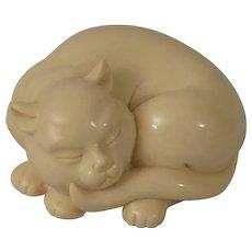 Franklin Mint Netsuke Curio Cabinet Cat