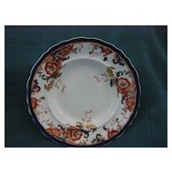 """Early 1900's Wedgwood Bowl Pattern """"Montrose"""""""
