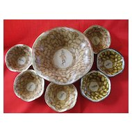 Mr. Planters Peanut Snack Bowl Set with Seven Pieces