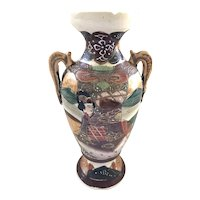 "Vintage Satsuma Moriage 8 1/2"" Tall Japanese Vase"