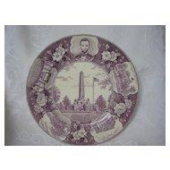 Souvenir Plate  Lincoln Memorial Plate  Illinois  Lavender Transferware