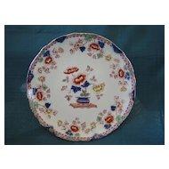 "Polychrome English Oriental Plate  Albert E. Jones  Pattern "" Pekin"""