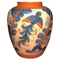 Antique Japanese Kinkozan Satsuma Earthenware Vase with Phoenix