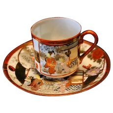 Japanese Porcelain Translucent Demitasse Cup and Saucer