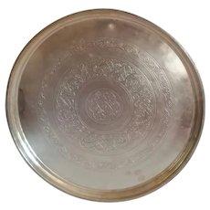 Moroccan Round Hammered Brass Tray, Islamic Art