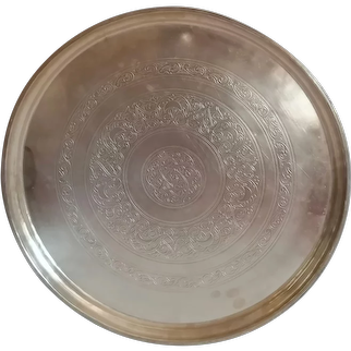 Moroccan Round Hammered Brass Tray, Islamic Art
