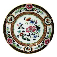 Cauldon Pottery - Staffordshire England - Victorian Floral Dinner Plate