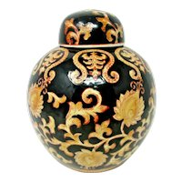 "Chinese Black and Gold Tapestry Ginger Jar 10"" Hand Painted"