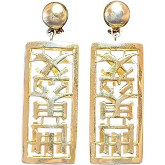 Napier Chinese Symbol Vintage 1940's/1950's Gold Tone Earrings