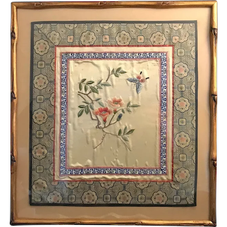 Flower with Butterfly Asian Silk Embroidery Needlepoint, framed