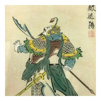 Antique Chinese Warrior Painting on Silk
