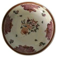 18th Century New Hall Hard Paste Bowl