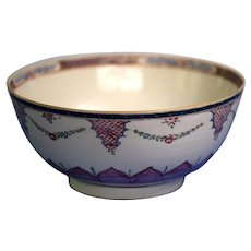 A large New Hall English Hard Paste Bowl