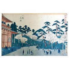 Utagawa Hiroshige I Woodblock Print Famous Places of Edo Series Ca 1850