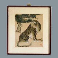 Original Asian Painting Tiger Under Pine Tree Signed Sealed