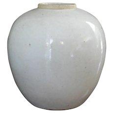 Old Chinese Celadon Glazed Vase Qing Monochrome Porcelain