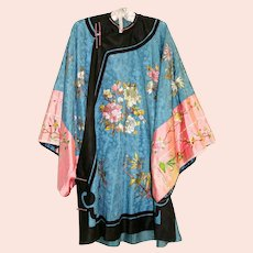 Chinese Silk Embroidered Robe Formal Manchu Chaofu Robe Textile QING Dynasty