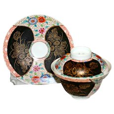 Antique Japanese Arita Tea Cup Saucer Lid Edo Period Zoshuntei Mid 1800's