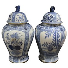 Pair of Maitland Smith Chinese Style Ginger Jars