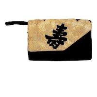 Vintage Japan Art Industries Black Velvet Gold Metallic Asian Character Evening Bag Clutch