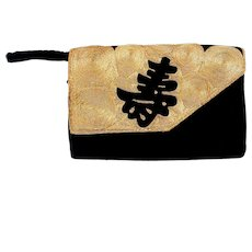 Vintage Japan Art Industries Black Velvet Gold Metallic Asian Character Evening Bag Clutch