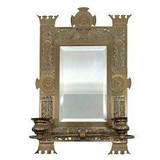 Antique Bronze Victorian Eastlake Beveled Mirror Candle Holder Wall Sconce