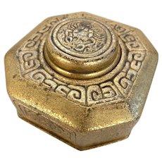 Tiffany Studios Desk Set Gold Doré Zodiac Small Inkwell #842