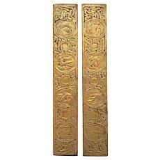 Tiffany Studios Desk Set Gold Doré Zodiac Short Blotter Ends #994