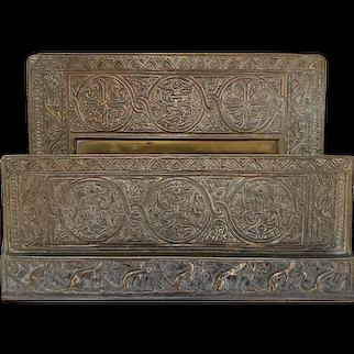 Tiffany Studios Desk Set Gold Venetian Letter Rack Holder #1643
