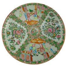 Antique 19th Century Chinese Export Rose Medallion Charger