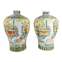 Antique Pair of 20th Century Republic Famille Verte Meiping Vases