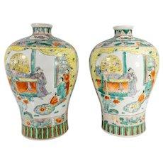 Antique Pair of 20th Century Republic Famille Verte Meiping Vases