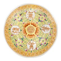 Antique Chinese Famille Jaune Guangxu Plate with Wufu