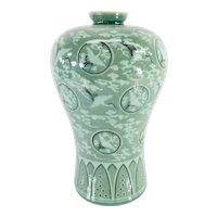 Vintage Mid Century Korean Celadon Decorative Vase